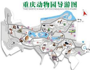 Zoos Chongqing