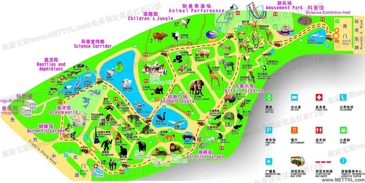 georgia map by city with Guangzhou 20zoo 20 on bricehotel furthermore San Antonio Metro also Guangzhou 20Zoo 20 moreover Lat Long further Piste Cyclable Rome.