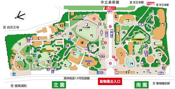 Zoos - Osaka Zoo