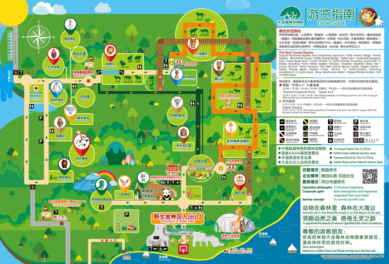 Zoos Dalian