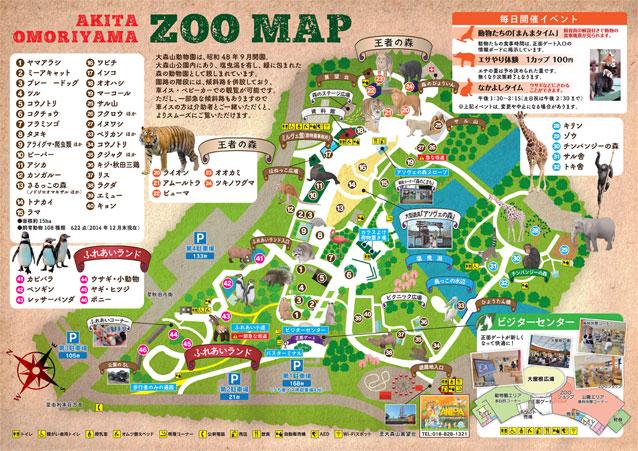 Zoos - Akita